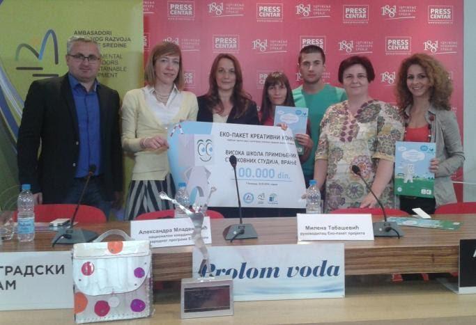 Visoka škola pobednica na konkursu  Eko-paket projekta