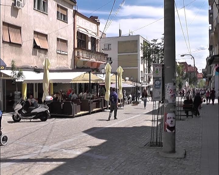 Za projekte kulture u Vranju 845 hiljada dinara
