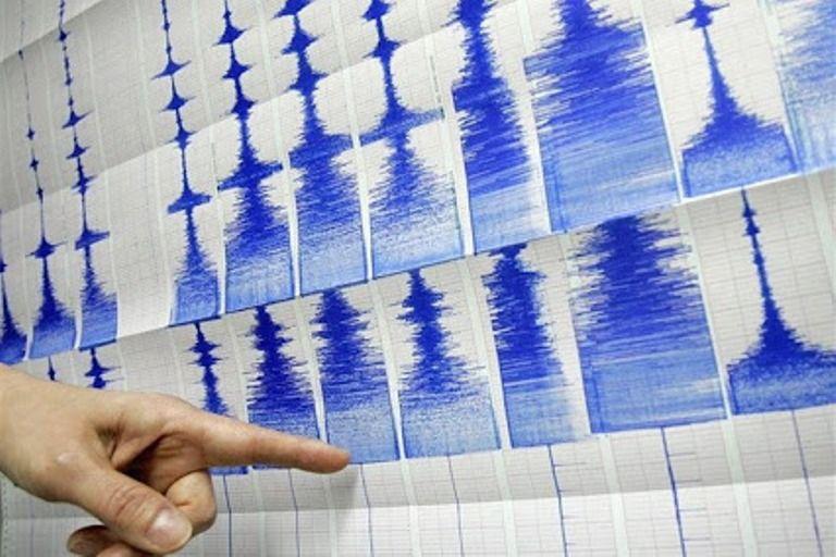Ponovo zemljotres, tresla se cela Srbija
