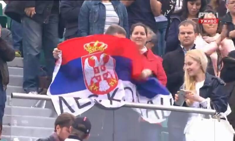 Leskovac bodrio Novaka u Parizu