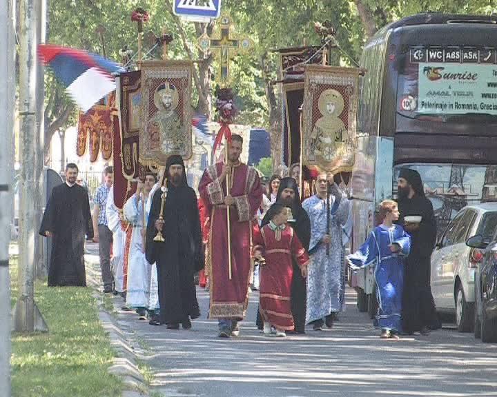 Grad Niš slavi slavu, za gradsku administraciju petak slobodan dan