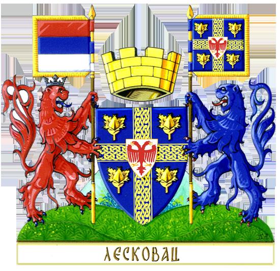 Istorija i kultura utkana u grb Leskovca