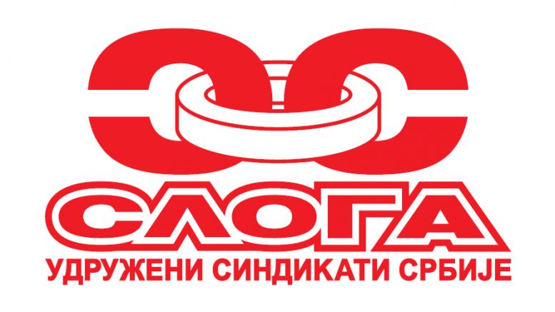 """Sindikat """"Sloga"""": Leskovačka javna preduzeća krše zakon i zapošljavaju nove radnike"""