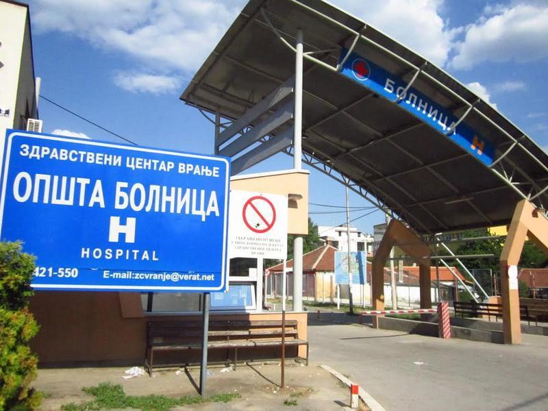Još deset novoobolelih u Pčinjskom okrugu, hospitalizovano 38 pacijenata od kojih su 24 pozitivna