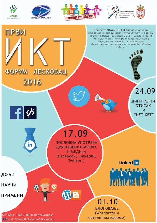 Prvi IKT forum za mlade Leskovčane