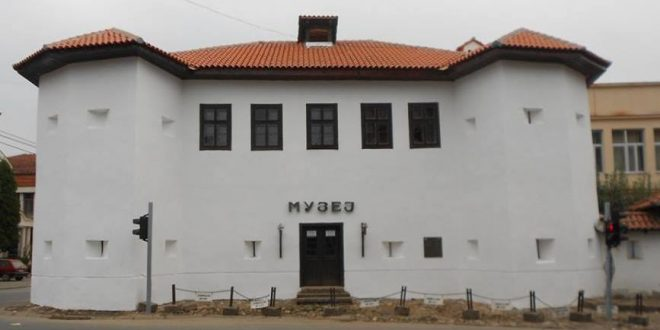 Novi krov na vlasotinačkom Zavičajnom muzeju