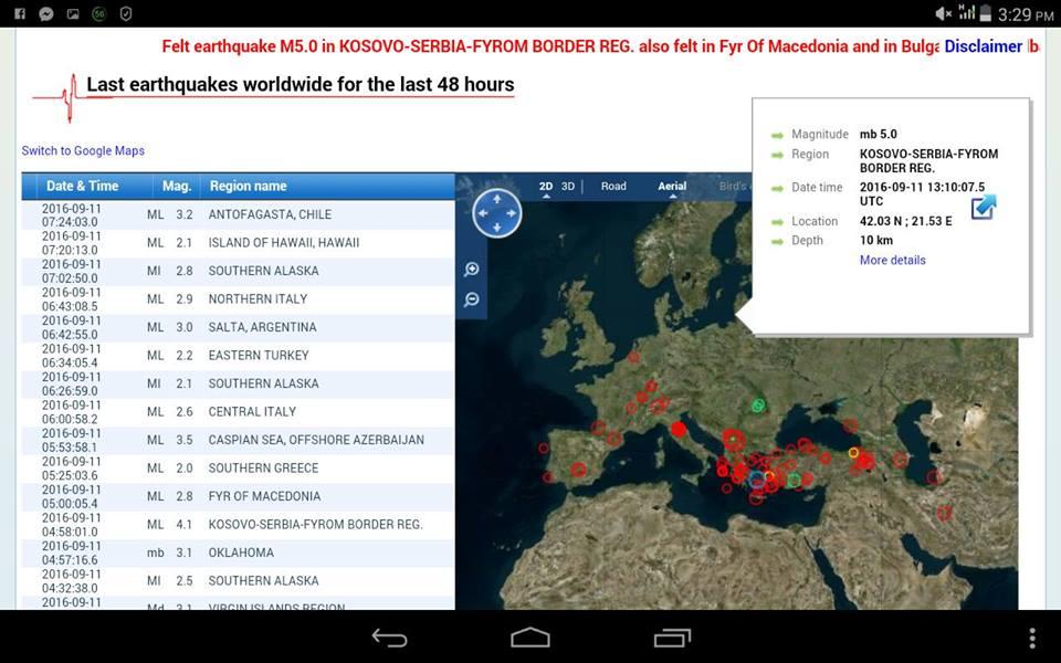 ZEMLJOTRES potreso Nišlije i Leskovčane