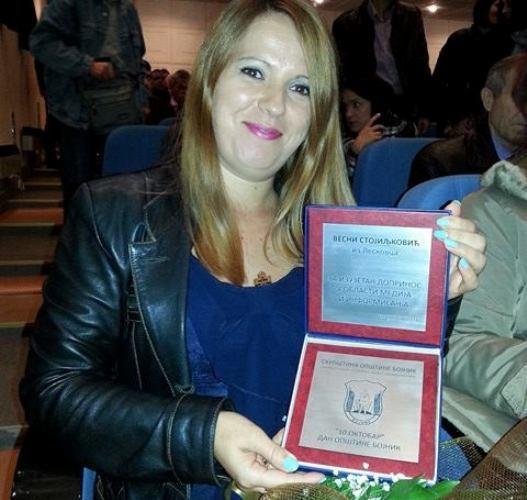 Dodeljene Oktobarske nagrade za izuzetan doprinos u razvoju Bojnika