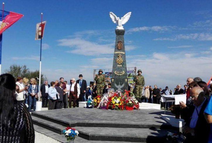 Kod Kuršumlije svečano otkriven spomenik Gvozdenom puku