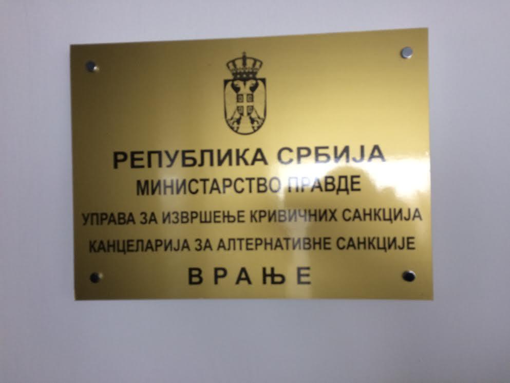 ministar-vranje-3