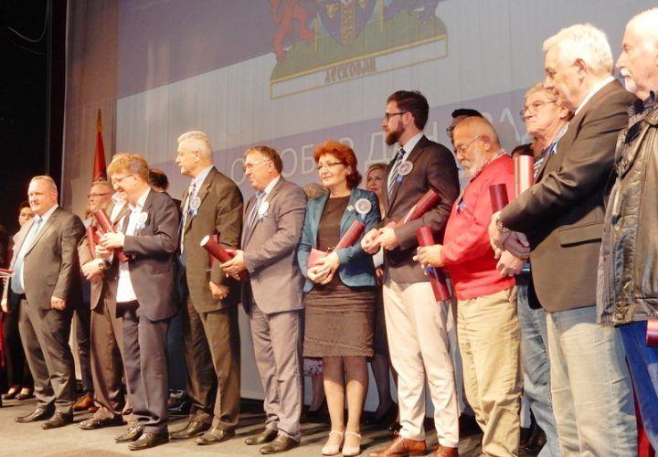 Poziv kandidatima za Oktobarske nagrade