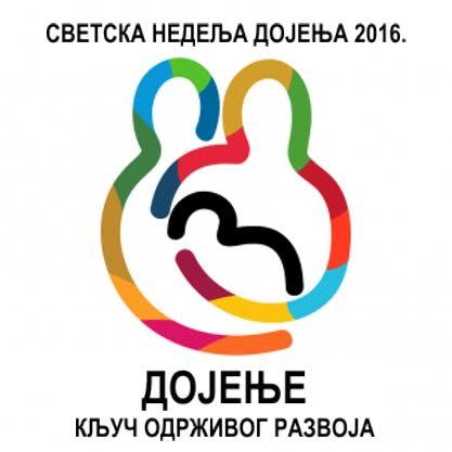 ZZJZ Vranje raspisao likovni i leteralni konkurs za decu