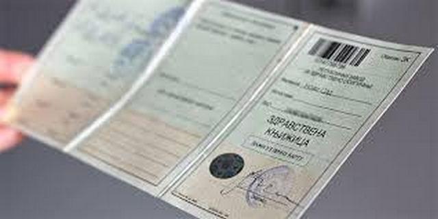 Manje od polovine stanovnika Niša zatražilo nove zdavstvene kartice