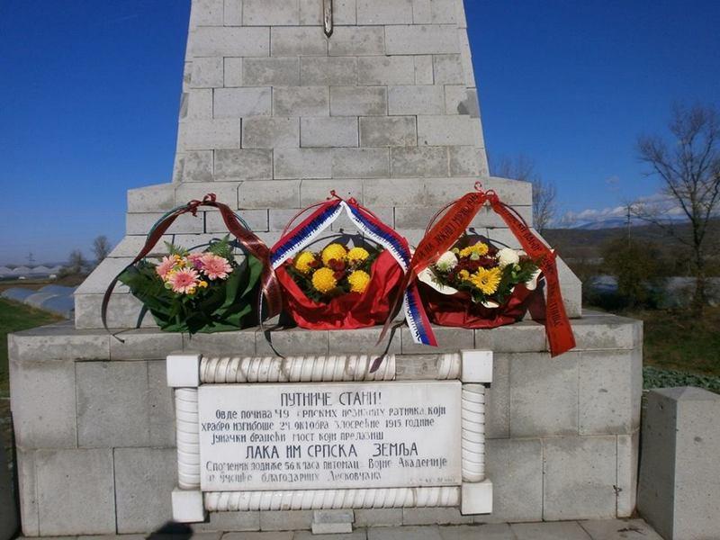 Ratni veterani iz Bosne i Hrvatske odaju poštu žrtvama u Nišu