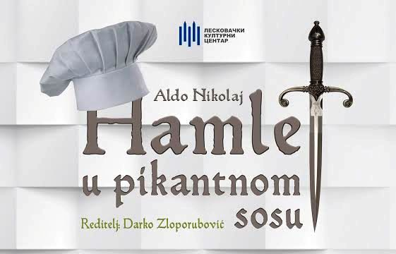 """""""Hamlet u pikantnom sosu"""" za Noć pozorišta po prvi put u Leskovcu"""