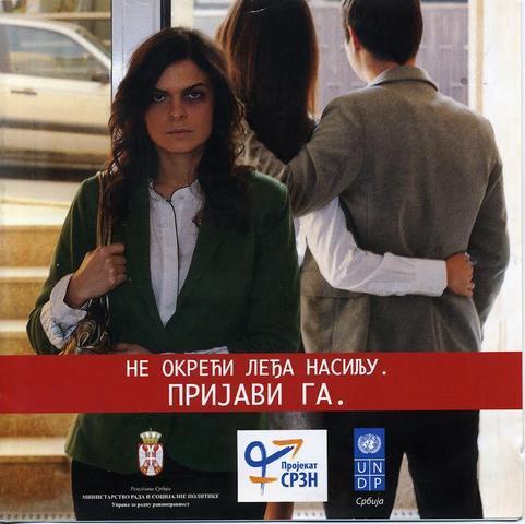 Punih 16 dana aktivizma protiv nasilja nad ženama u Leskovcu