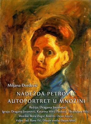 predstava_nadezda-petrovic_plakat