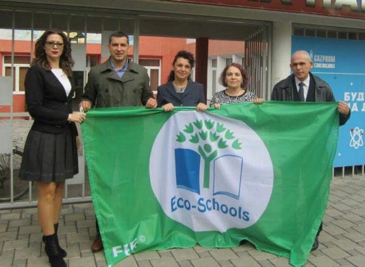skola-vozd-karadjordje_zelena-zastava