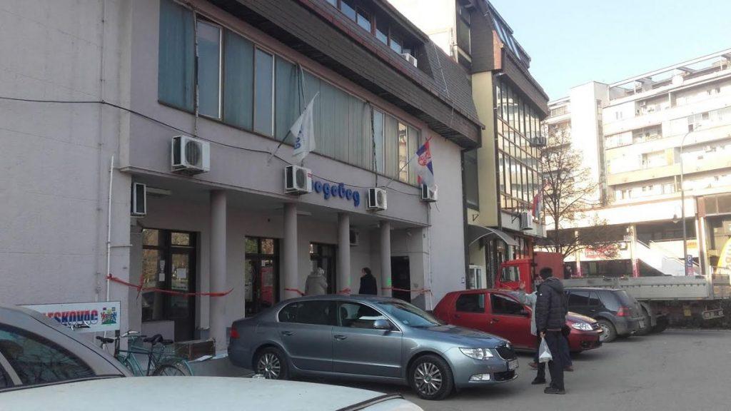 Demanti preduzeća Vodovod iz Leskovca