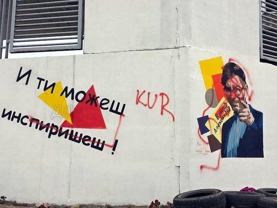 2016-murali