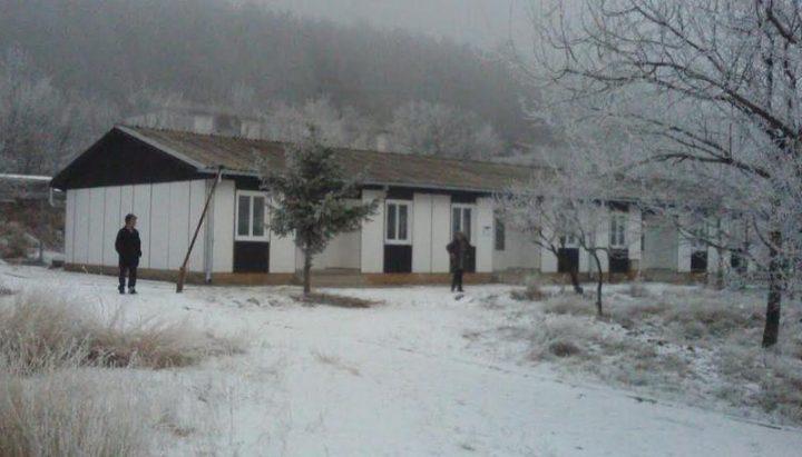pirot_izbeglicki-centar