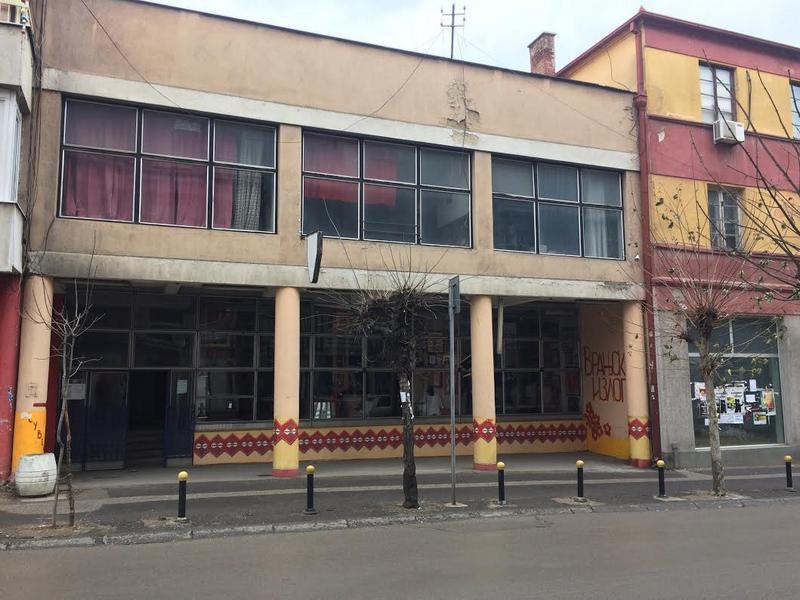 Grad preuzima zgradu bioskopa posle 20 godina suđenja
