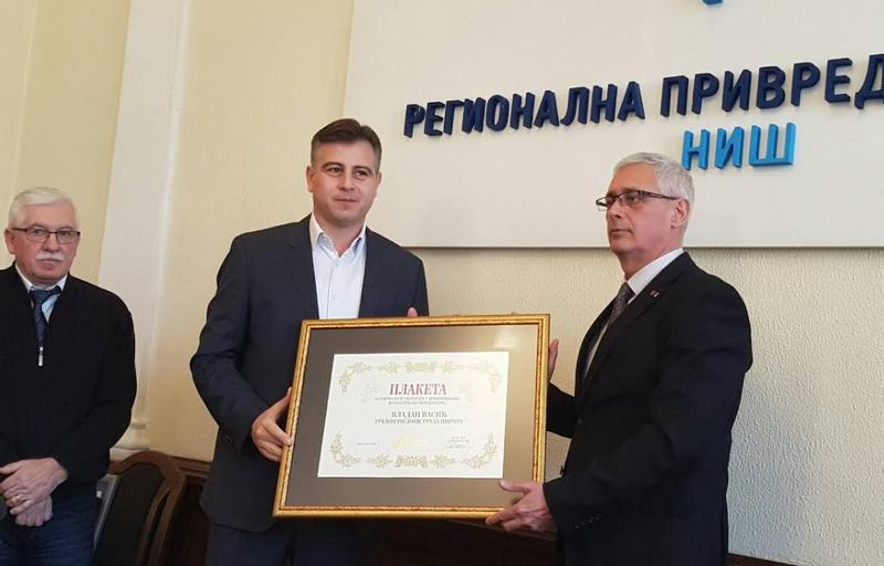 Vladan Vasić dobitnik nagrade Privredne komore