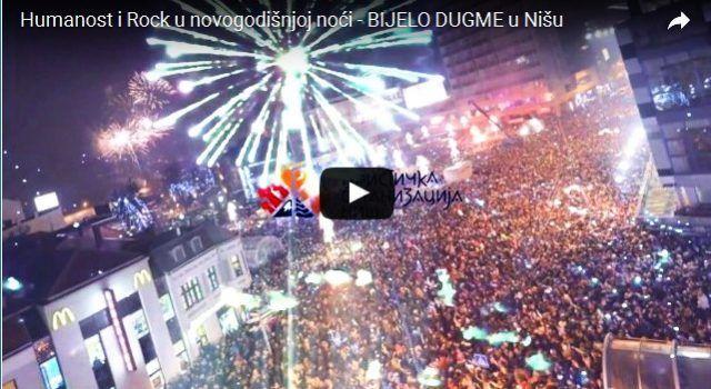 Turistička organizacija i grad Niš pozivaju na doček Nove 2017. godine.