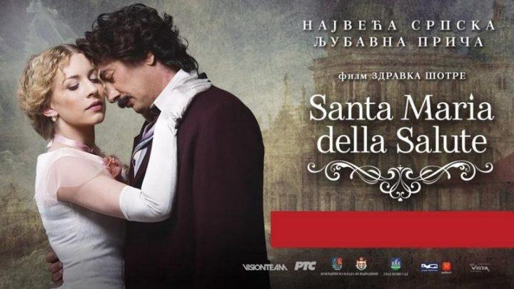 Santa Maria della Salute puni bioskop LKC-a