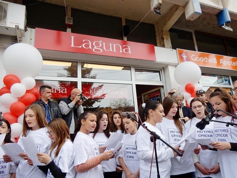 Ministar kulture otvorio prvu knjižaru u Lebanu