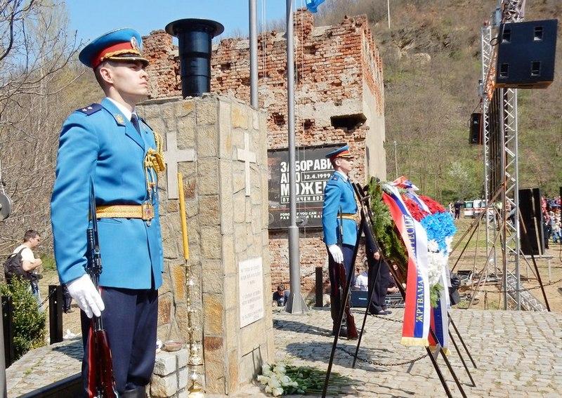 Komemoracija žrtvama u Grdeličkoj klisuri u 14 sati