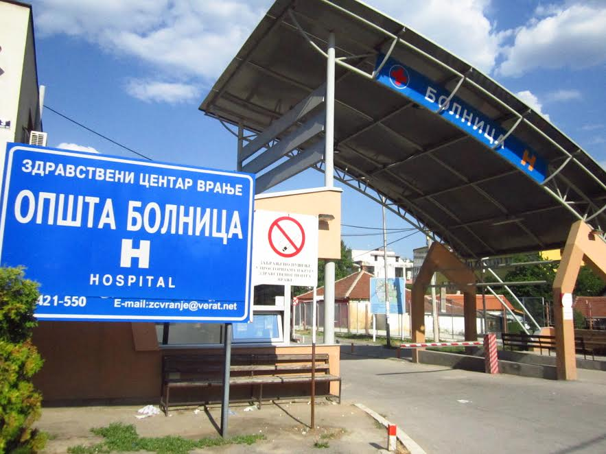 Upravnik vranjske bolnice podneo ostavku