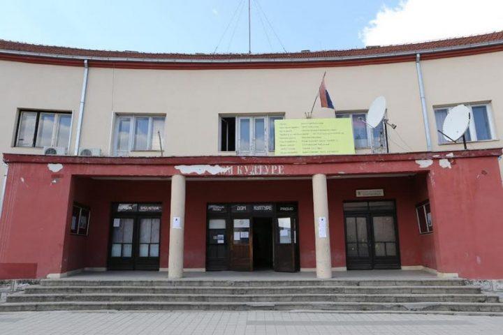 Počelo renoviranje Doma kulture u Babušnici