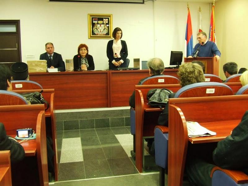 Promocija zbornika radova o bugarskoj okupaciji juga Srbije
