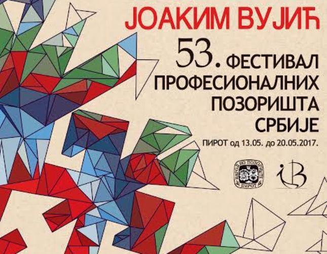 "Pirot domaćin 53. Festivala ""Joakim Vujić"""