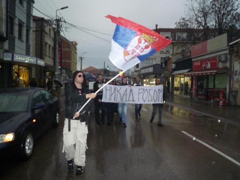 Na protestu pedesetak Leskovčana