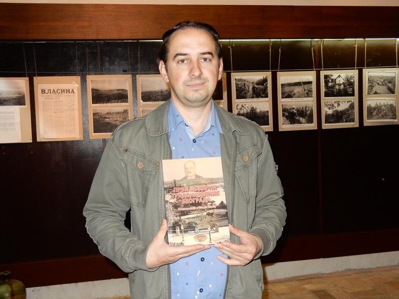 Saga o Vladi Iliću, 7 godina istraživanja Saše Stankovića