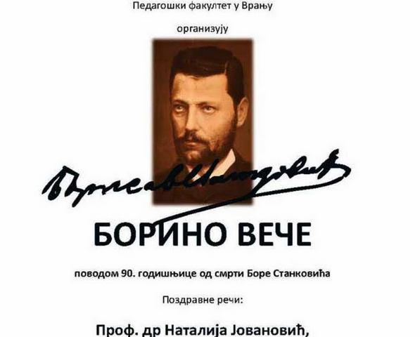Veče posvećeno Bori Stankovići