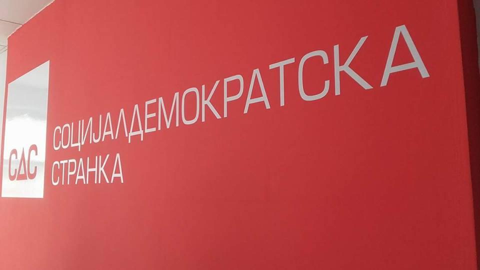 SDS od grada Leskovca dobio 324.895 dinara