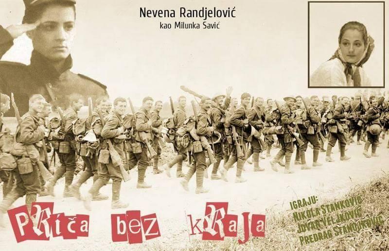 Predstava o srpskoj heroini Milunki Savić