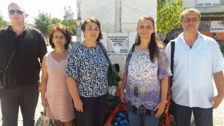 DSS: Leskovčani su najviše stradali u savezničkom bombardovanju