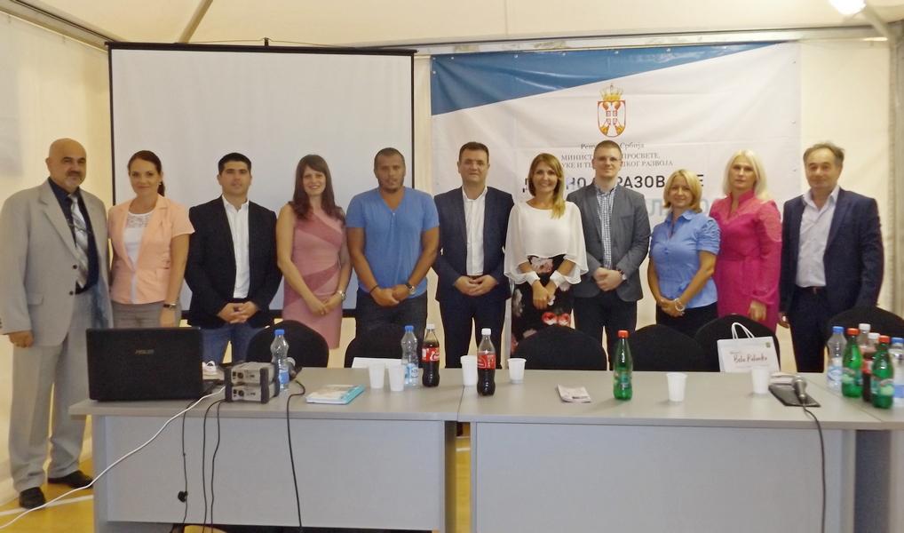 "Karavan ""Duh mladosti"" sutra u Leskovcu"