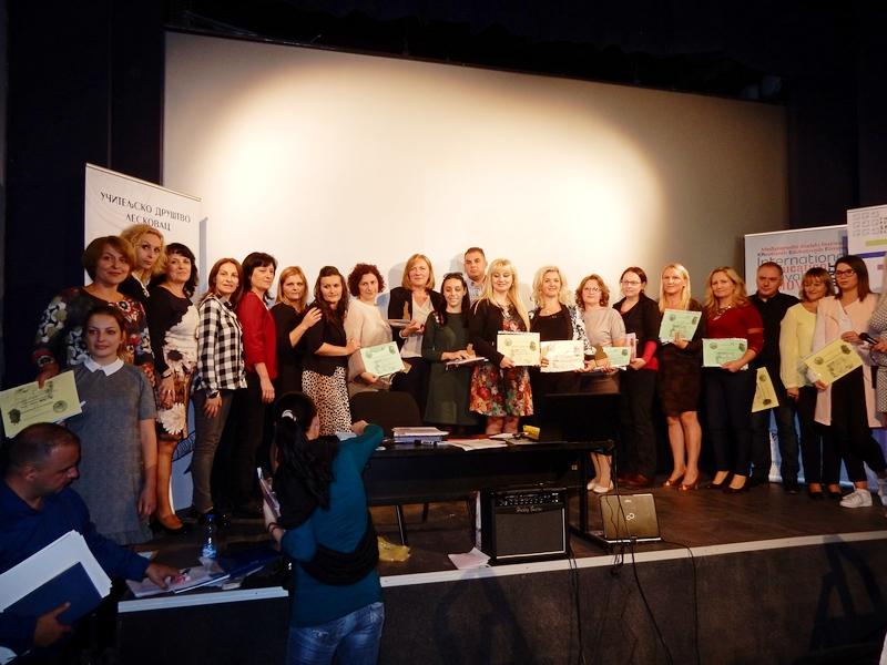 KREF Nagrade i priznanja