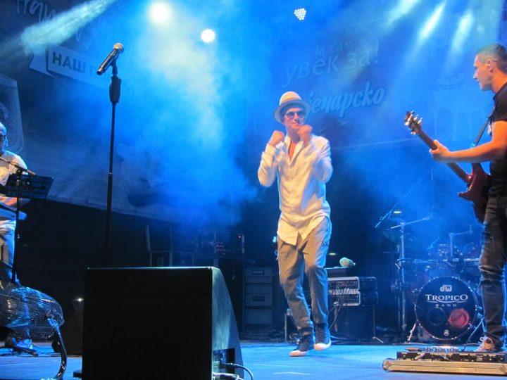 Sale se bacio u masu, Tropico održao koncert godine u rodnom gradu