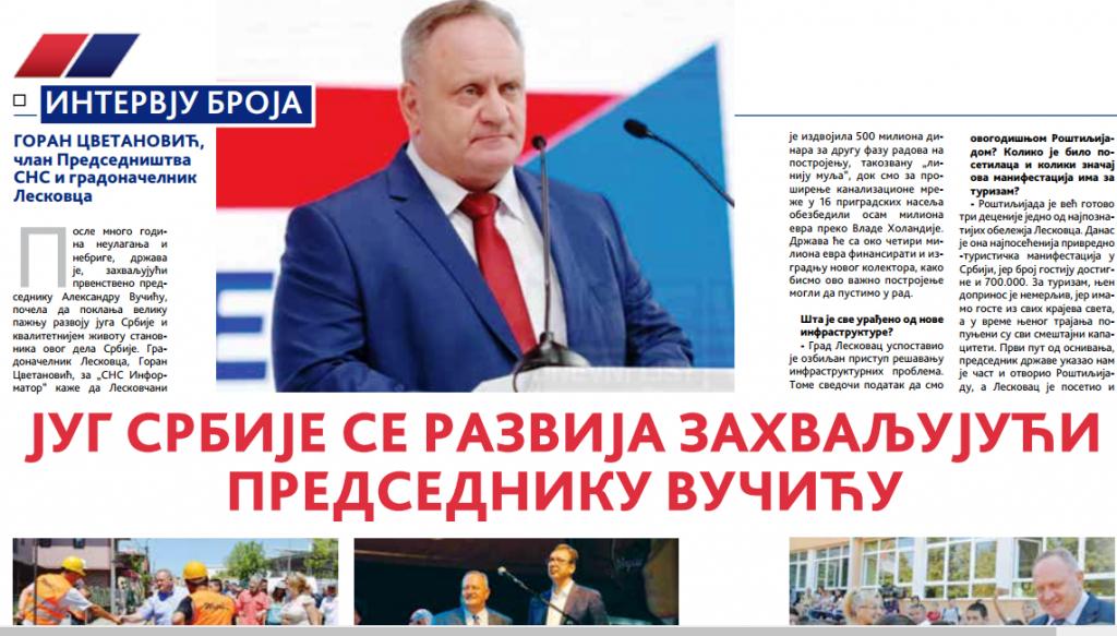 Cvetanović: Vučić zaslužan za razvoj Leskovca