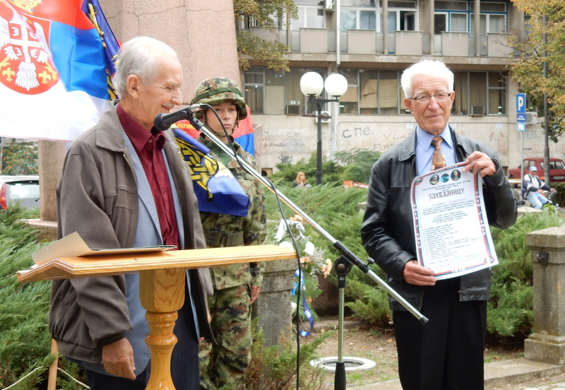 Na Dan oslobođenja Leskovca u Prvom ratu zahvalnice i priznanja