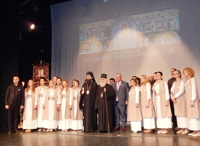 Srpski patrijarh na trijumfalnoj proslavi 5 vekova jašunjskog manastira Sveti Jovan Preteča