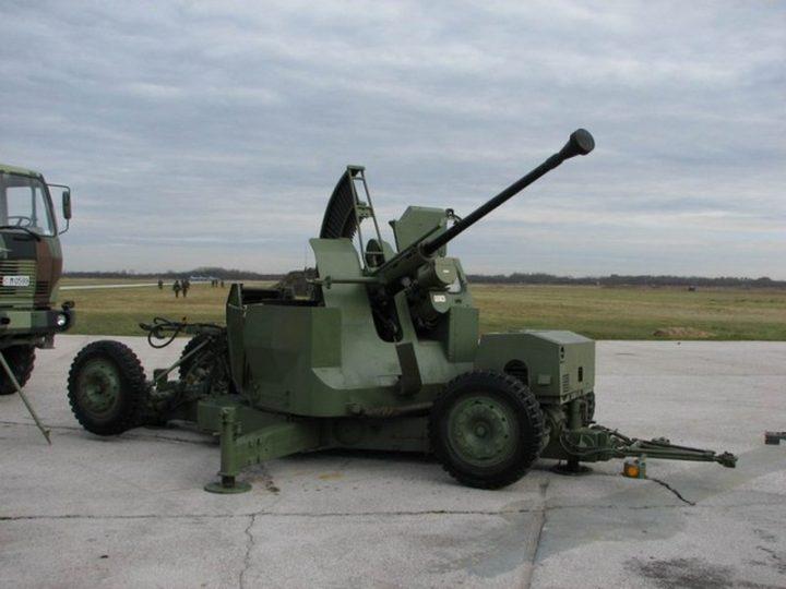 Promocija artiljerijskog naoružanja u Bojniku