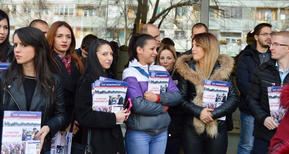 Naprednjačka omladina: Srbija je zemlja koja se razvija