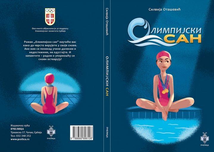 """""""Olimpijski san"""" na niškom Sajmu knjiga"""